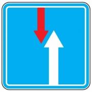 """дорожный знак 2.7 """"Преимущество перед встречным движением"""""""