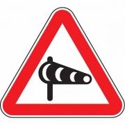 """дорожный знак 1.29 """"Боковой ветер"""""""