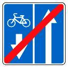"""дорожный знак 5.12.2 """"Конец дороги с полосой для велосипедистов"""""""