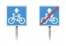"""дорожный знак 5.14.2 """"Полоса для велосипедистов"""""""