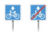 """дорожный знак 5.14.3 """"Конец полосы для велосипедистов"""""""