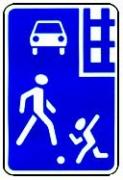 """дорожный знак 5.21 """"Жилая зона"""""""