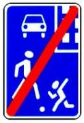 """дорожный знак 5.22 """"Конец жилай зоны"""""""