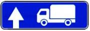 """дорожный знак 6.15.1 """"Направление движения для грузовых автомобилей"""" прямо"""