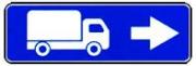 """дорожный знак 6.15.2 """"Направление движения для грузовых автомобилей"""" направо"""