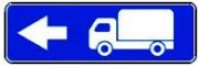 """дорожный знак 6.15.2 """"Направление движения для грузовых автомобилей"""" налево"""
