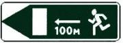 """дорожный знак 6.21.1 """"Направление движения к аварийному выходу"""""""