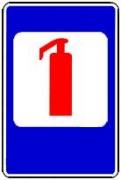 """дорожный знак 7.20 """"Огнетушитель"""""""