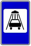 """дорожный знак 7.5 """"Мойка автомобилей"""""""