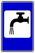 """дорожный знак 7.8 """"Питьевая вода"""""""
