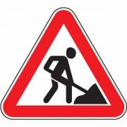 """дорожный знак 1.25 """"Дорожные работы"""""""