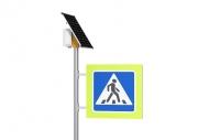 Светодиодный пешеходный знак на солнечной батарее