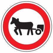 """дорожный знак 3.8 """"Движение гужевых повозок запрещено"""""""