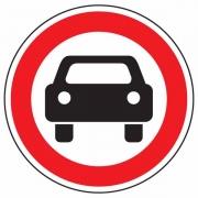 """дорожный знак 3.3 """"Движение механических транспортных средств запрещено"""""""
