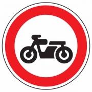 """дорожный знак 3.5 """"Движение мотоциклов запрещено"""""""