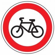 """дорожный знак 3.9 """"Движение на велосипедах запрещено"""""""
