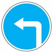 """дорожный знак 4.1.3 """"Движение налево"""""""