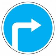"""дорожный знак 4.1.2 """"Движение направо"""""""