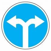 """дорожный знак 4.1.6 """"Движение направо или налево"""""""