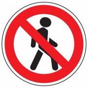 """дорожный знак 3.10 """"Движение пешеходов запрещено"""""""
