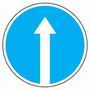 """дорожный знак 4.1.1 """"Движение прямо"""""""
