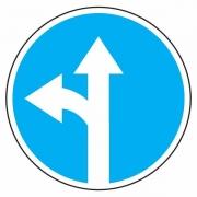 """дорожный знак 4.1.5 """"Движение прямо или налево"""""""