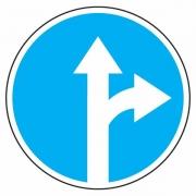 """дорожный знак 4.1.4 """"Движение прямо или направо"""""""