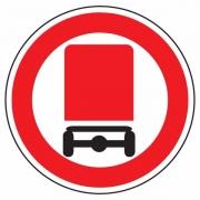"""дорожный знак 3.32 """"Движение транспортных средств с опасными грузами запрещено"""""""