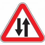 """дорожный знак 1.21 """"Двустороннее движение"""""""
