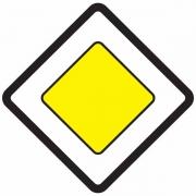 """дорожный знак 2.1 """"Главная дорога"""""""