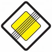 """дорожный знак 2.2 """"Конец главной дороги"""""""