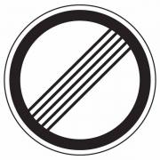 """дорожный знак 3.31 """"Конец зоны всех ограничений"""""""