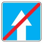 """дорожный знак 5.6 """"Конец дороги с односторонним движением"""""""
