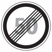 """дорожный знак 3.25 """"Конец зоны ограничения максимальной скорости"""""""