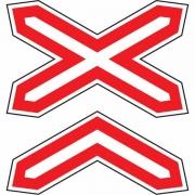 """дорожный знак 1.3.2 """"Многопутная железная дорога"""""""