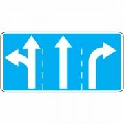 """дорожный знак 5.15.1 """"Направления движения по полосам"""" 3 полосы"""