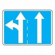 """дорожный знак 5.15.1 """"Направления движения по полосам"""" 2 полосы"""