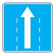 """дорожный знак 5.15.2 """"Направления движения по полосе"""" прямо"""