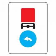 """дорожный знак 4.8.1 """"Направление движения транспортных средств с опасными грузами"""""""