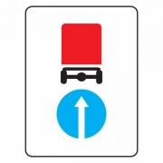 """дорожный знак 4.8.2 """"Направление движения транспортных средств с опасными грузами"""""""