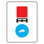 """дорожный знак 4.8.3 """"Направление движения транспортных средств с опасными грузами"""""""
