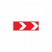 """дорожный знак 1.34.1 """"Направление поворота"""" средний"""
