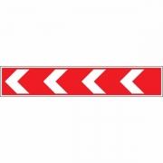 """дорожный знак 1.34.2 """"Направление поворота"""" большой"""