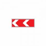 """дорожный знак 1.34.2 """"Направление поворота"""" средний"""