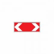 """дорожный знак 1.34.3 """"Направление поворота"""" средний"""