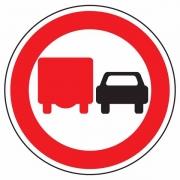 """дорожный знак 3.22 """"Обгон грузовым автомобилям запрещен"""""""