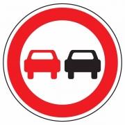 """дорожный знак 3.20 """"Обгон запрещен"""""""