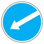 """светодиодный дорожный знак 4.2.2 """"Объезд препятствия слева"""""""