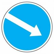 """дорожный знак 4.2.1 """"Объезд препятствия справа"""""""