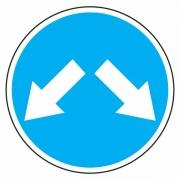 """светодиодный дорожный знак 4.2.3 """"Объезд препятствия справа или слева"""""""